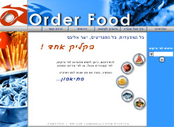 OrderFood.co.il Project